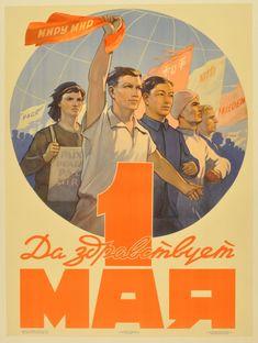 Original Vintage Posters -> Propaganda Posters -> Long Live 1st of May Koretsky - AntikBar