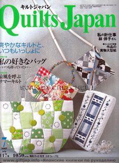 faço coleção da revista Quilt Japan, compro direto na Loja da Fomonag em São Paulo