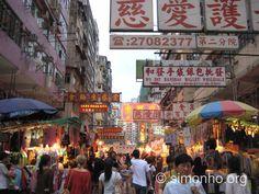 12) Ladies' Market, in Mong Kok, is Hong Kong's busiest street-market and a popular spot among tourists...    Google Image Result for http://www.simonho.org/images/photographs_hongkong/HongKong_Market.jpg
