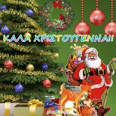Greek Christmas, Merry Christmas And Happy New Year, Christmas Bulbs, Xmas, Good Morning Good Night, Holiday Decor, Saint Seiya, Noel, Christmas Light Bulbs