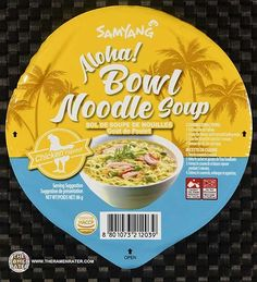 The Ramen Rater tries a good old chicken flavor Bowl Noodle from Sayang Foods that recently came to market - from South Korea Mung Bean, St Style, Bean Sprouts, Chicken Flavors, Noodle Recipes, Noodle Soup, Baked Chicken, South Korea, Noodles