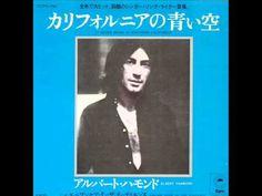 "Albert Hammond - ""It Never Rains In Southern California"""