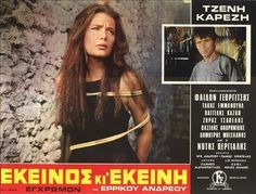 Cinema Posters, Movie Posters, Old Greek, Classic Movies, Greece, Drama, Actresses, Film, Signs