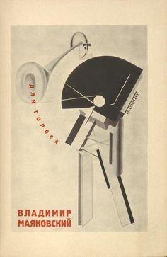 El Lissitzky, 1923.