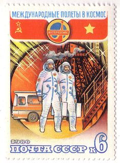 soviet space program stamp.