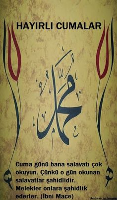 Fotoğraf Islam Quran, Allah, Arabic Calligraphy, Signs, Positive Attitude, Friday, Shop Signs, Sign, God