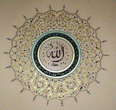 Beautiful Islamic Calligraphy