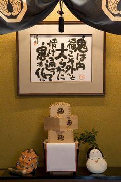 日本国登録有形文化財 会席料理 二木屋