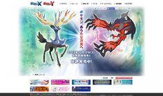 ポケットモンスターX/Y #game #webdesign