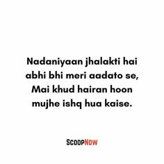 Crazy Girl Quotes, Real Life Quotes, Poet Quotes, True Quotes, Motivational Status, Cute Relationship Quotes, Deep Thought Quotes, Gulzar Quotes, Broken Heart Quotes