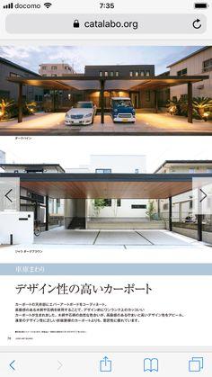 House Porch Design, House With Porch, Carport Garage, Garage House, Modern Architecture Design, Modern House Design, Cantilever Carport, Modern Carport, Carport Designs