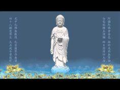 南無阿彌陀佛聖號 六字四音 歸鄉 剪輯加長版 高清 Namo Amitabha Chanting