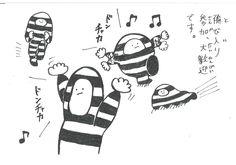 「DASTUGOKU(ダツゴク)」第4話の2コマ目(2/4)