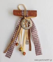 Αποτέλεσμα εικόνας για χειροποιητα γουρια με κανελα Decorative Bells, Easy Crafts, Personalized Items, Christmas, Home Decor, Xmas, Decoration Home, Room Decor, Navidad