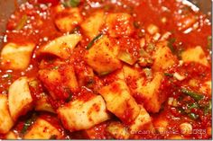 Korean Side Dish | Ggak Ddoogi - Seasoned Daikon Radish - (깍두기)