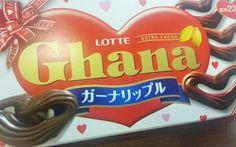 valentine's chocolate from ghana