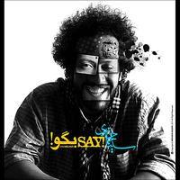 Say! - Single by Sina Hejazi