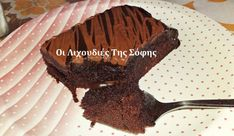Sweets, Desserts, Food, Cakes, Tailgate Desserts, Deserts, Gummi Candy, Cake Makers, Candy