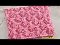 Ажурно-рельефный узор с шишечками Вязание спицами 335 - YouTube