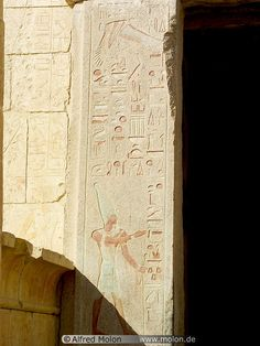 12 Bas-relief showing pharaoh  Temple of Hatshepsut
