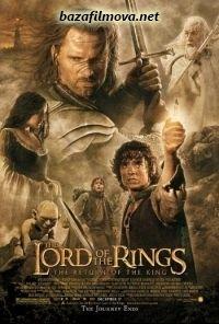 Gospodar prstenova – Povratak kralja