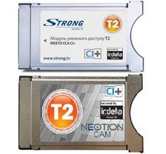 CAM МОДУЛЬ T 2 CAM МОДУЛЬ T 2 5 Отзывы (60) Код товара: 122229-ЦЕ79 576 грн - See more at: http://tt.ua/audio-video-foto-tehnika/audio-video-aksessuari/web-kameri-dlya-tv/cam-modul-t2#review_link