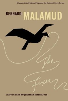 125 best national book award books images on pinterest books to the fixer a novel paperback bernard malamud author cover art fandeluxe Images