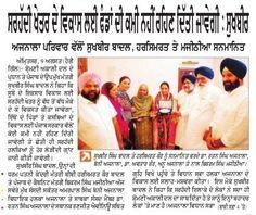 Ajnala Family Honoured S Sukhbir Singh Badal,Sardarni Harsimrat Kaur Badal and S Bikram Singh Majithia