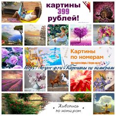 Просматривайте этот и другие пины на доске Совместные покупки в Крыму  пользователя Крым СП. 085056470f0