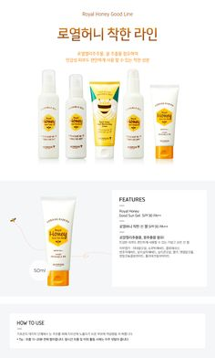 SkinFood Royal Honey Good Sun Gel SPF30 PA++ 50ml    Features  Lightweight, gentle sun gel that's safe even on sensitive skin.   Detail    How to use  After your daily skincare regimen, apply liberally to all exposed skin areas. Avoid the eye area. For be