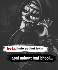 Sai kaha hYou can find Swag quotes and more on our website.Sai kaha h Bad Words Quotes, Bad Boy Quotes, Funky Quotes, Swag Quotes, Cute Funny Quotes, Daily Quotes, Positive Attitude Quotes, Attitude Quotes For Boys, Attitude Status