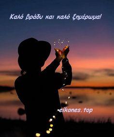 Good Afternoon, Good Morning Good Night, Beautiful Pink Roses, Greek Quotes, Make A Wish, Self Love, Google, Flowers, Potato Hash