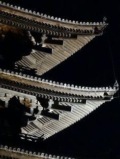 The Eaves of Kōfuku-ji's Five Story Pagoda