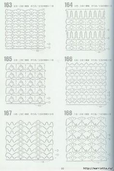262 узора крючком. Японская книжка со схемами (47) (467x700, 231Kb)