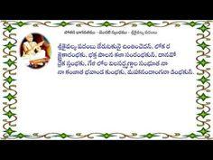 Shrikaivalya padambu padyam & meaning in Potana Bhagavatam