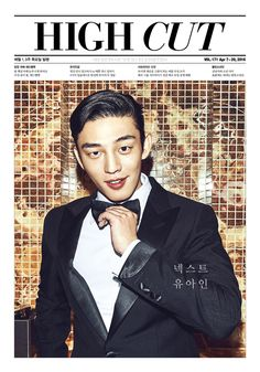 Yoo Ah In - High Cut Magazine Vol.171