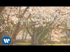 Ailee – SAKURA (Full Ver.) [Lyric Video] <3