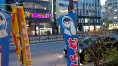 Tokio, schemering