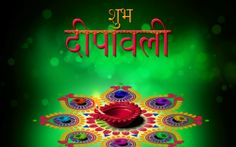 Get great Collections of Happy Diwali Wishes, Happy Diwali Greetings Happy Diwali Quotes, Happy Diwali Images, Happy Diwali Wallpaper and more. Happy Diwali 2017, Happy Diwali Status, Diwali 2018, Deepavali 2017, Happy Diwali Pictures, Happy Diwali Wishes Images, Diwali Greetings, Diwali Pics, Greetings Images