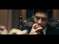 SE7EN 「Dangerman」MV(Short ver.)