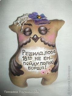 Игрушка Шитьё Кофейные чердачные игрушки Ткань фото 44