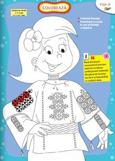 Coloring page #romania #decolorat #coloringpages #drawings #children #kids #kidsactivities #freeprintable 1 Decembrie, Transylvania Romania, Disney Printables, Teacher Supplies, 3d Cards, Teaching Kindergarten, Early Education, After School, Adult Coloring Pages