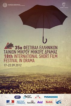 international short film festival of Drama-poster Short Film Festivals, Film Director, 18th, Drama, Greece, Movie Posters, Shorts, Greece Country, Film Poster