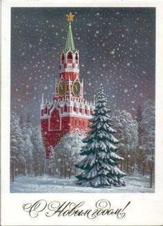 А. Бурлов. 1985