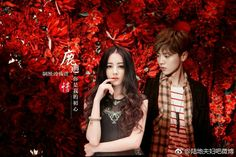 Kris Wu, Luhan, Asian Woman, Asian Ladies, Couples, Lady, Movie Posters, Movies, Quotes