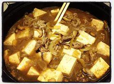 """「すき焼き風 牛肉豆腐」 Sukiyaki Beef & Tofu""""  並盛 ¥500 (税込)   1900pm - 0230am  ph. 09078778319  #internationalbar #nosmokingbar  http://ift.tt/2fzGsmg"""