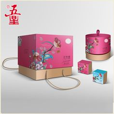 包装_五星包装专业供应精美包装月饼盒 团购五星月饼盒 月饼 - 阿里巴巴
