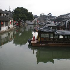 """Venice of the East"" Suzhou, China"