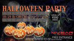 Balada temática de Halloween em comemoração ao Dia das Bruxas com entrada franca e a presença especial do DJ Checho! Não perca!