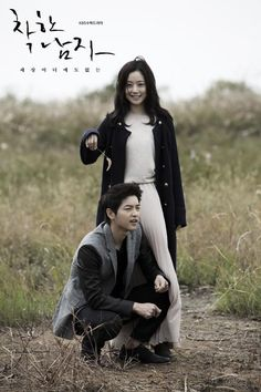 Nice Guy - I am now very much addicted to this drama. A new favorite!!